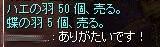 SS20131209_003.jpg