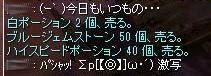 SS20131209_004.jpg