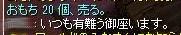 SS20131209_006.jpg