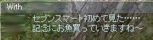 SS20131209_007.jpg
