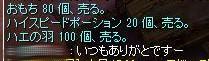 SS20131215_001.jpg