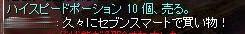 SS20131215_003.jpg