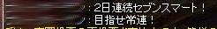 SS20131220_002.jpg