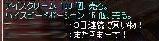 SS20131221_002.jpg