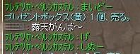 SS20131222_002.jpg