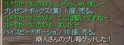 SS20131222_003.jpg