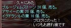 SS20131229_001.jpg