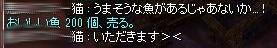 SS20131229_002.jpg