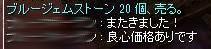 SS20131229_003.jpg
