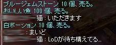 SS20131229_004.jpg