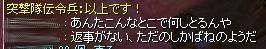 SS20140101_001.jpg