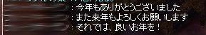 SS20140101_002.jpg