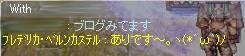 SS20140101_005.jpg
