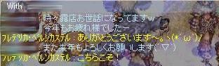 SS20140101_006.jpg
