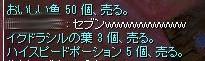 SS20140105_001.jpg