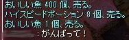 SS20140105_002.jpg