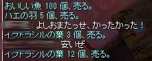 SS20140105_003.jpg