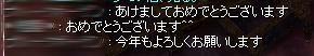 SS20140105_005.jpg
