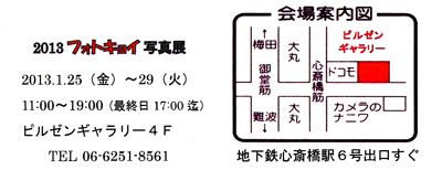 201212291902548ce.jpg