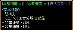 RedStone 130120[08]