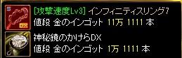 RedStone 130120[10]