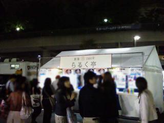 NEC_0017_2.jpg