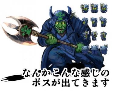 enemy_33z.jpg