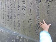 fumiko7_convert_20120814113810.jpg