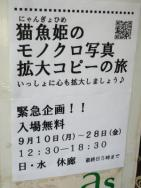kanban_20120910151830.jpg