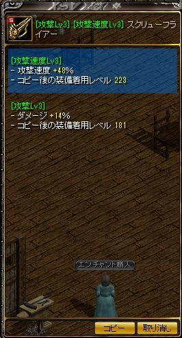 20130122004852863.jpg