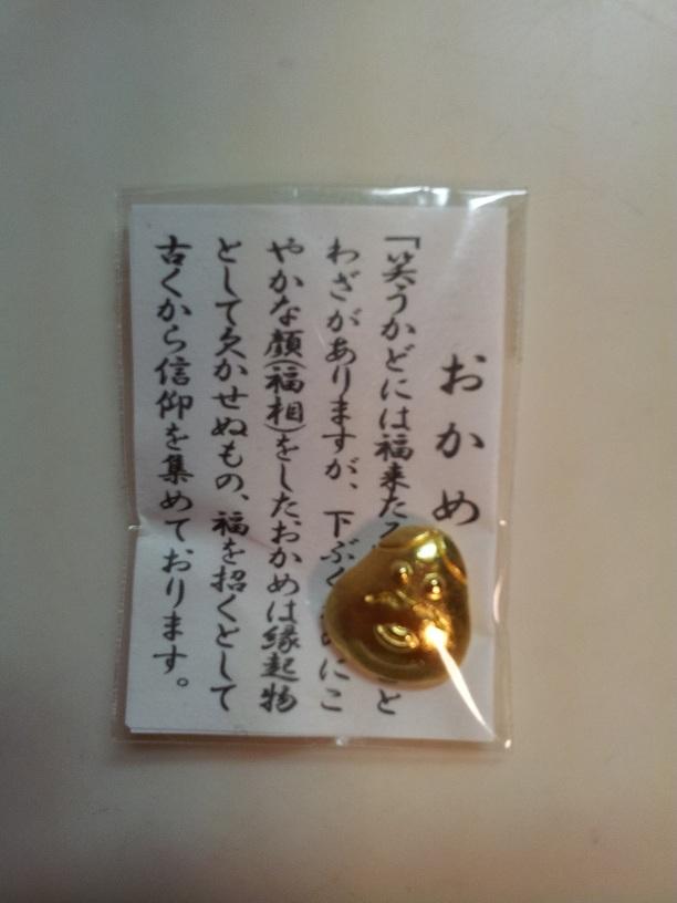 20130107_011009.jpg