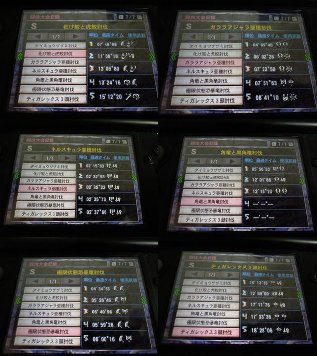 tougi4.jpg
