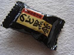 大阪あめ縮小