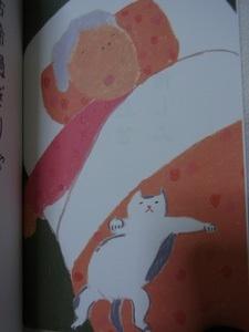シルバー猫絵