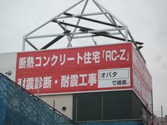 After:リニューアル後