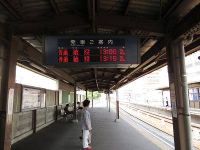 豊田市駅舎1番線ホーム