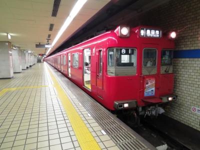 名鉄100系電車