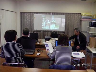 パソコン教室2