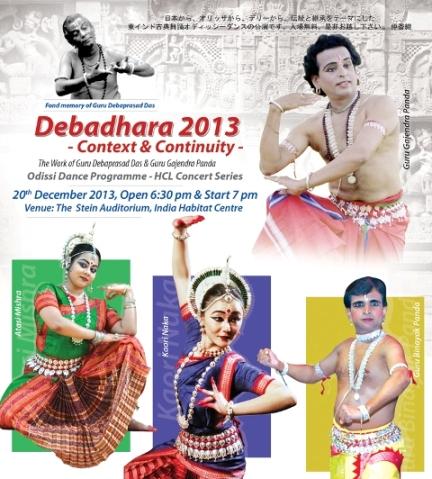 Page24_debadhara2013s.jpg