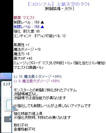 SPSCF0036.png