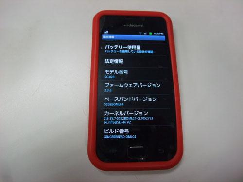 DSCF6170S.jpg
