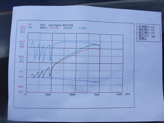 DSCF6249.jpg