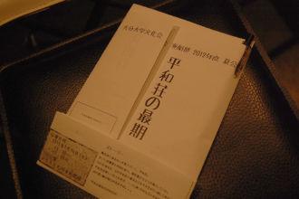 20120714_002