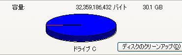20121112_002