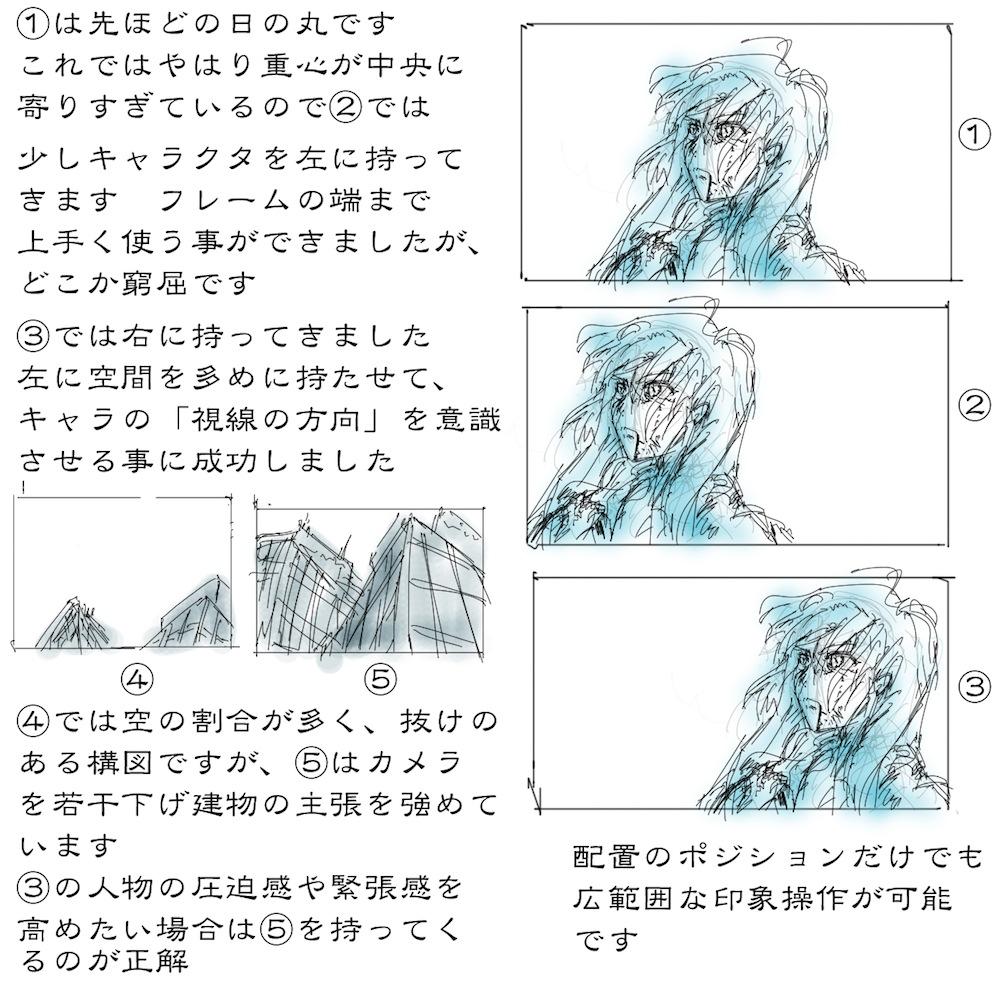 02_20130410103927.jpg