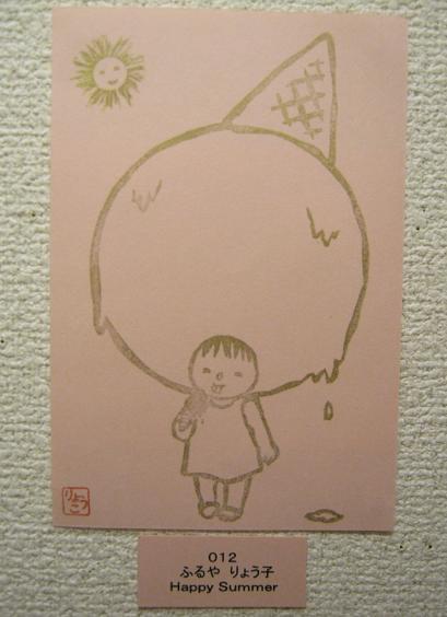 ポストカード300人展最終回 展示作品