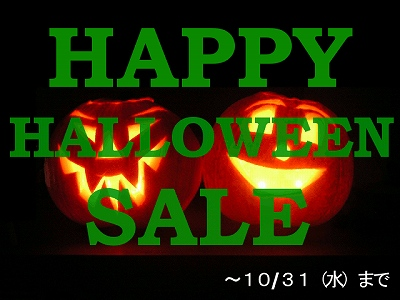 HAPPY HALLOWEEN SALE4