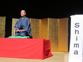 blogshima全景2