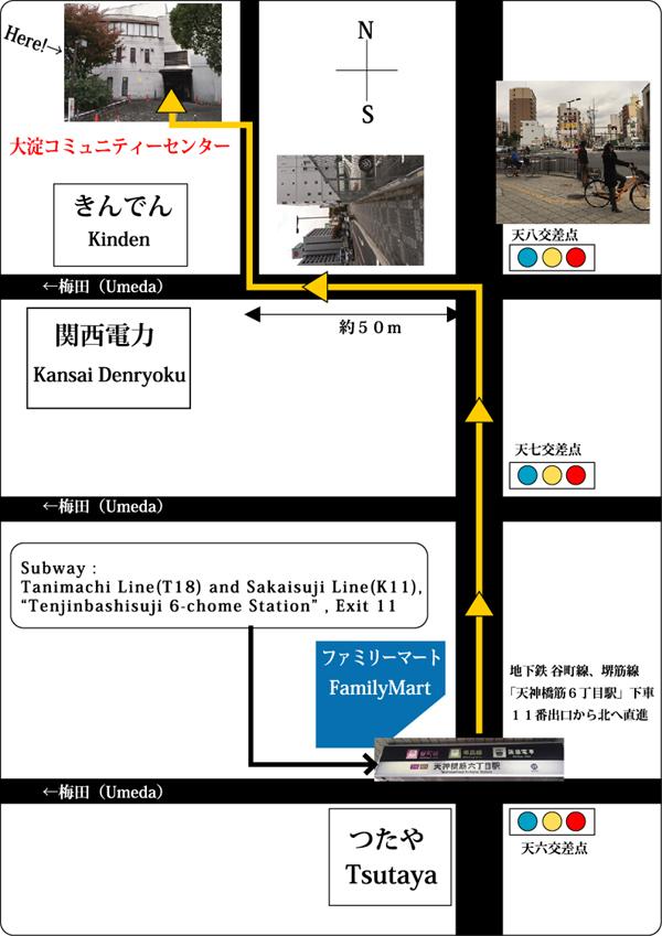 Oyodo Map_blog