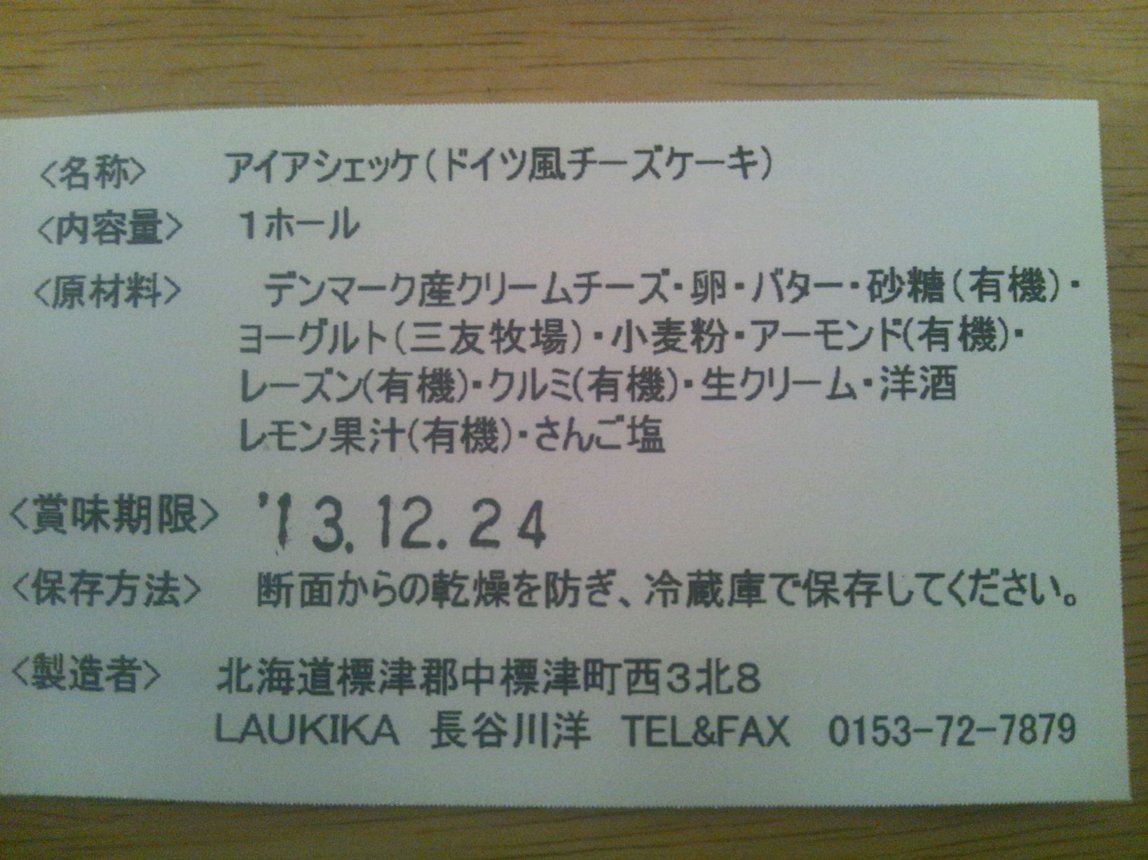 DSC_0013_2.jpg